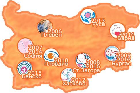 ден-на-репродуктивното-здраве